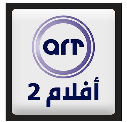 جدول أفلام قناة Art افلام 2 اليوم 17 4 2020 Allianz Logo Logos