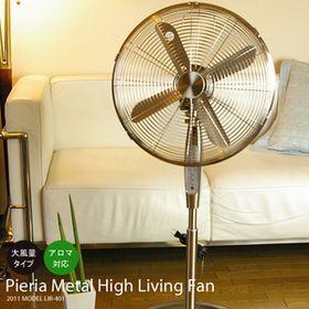 見た目で選ぶ レトロなデザインの扇風機 サーキュレーター 画像あり