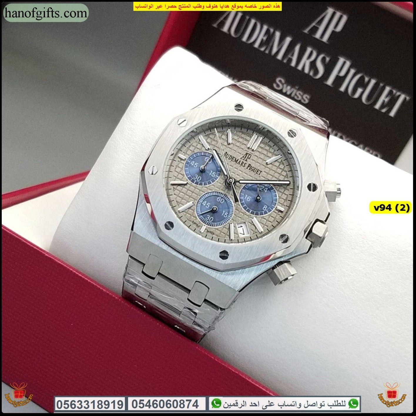 ساعات ادمر رجالي درجه اولى مع علبه فخمه و كرت الماركه هدايا هنوف Rolex Watches Accessories Rolex