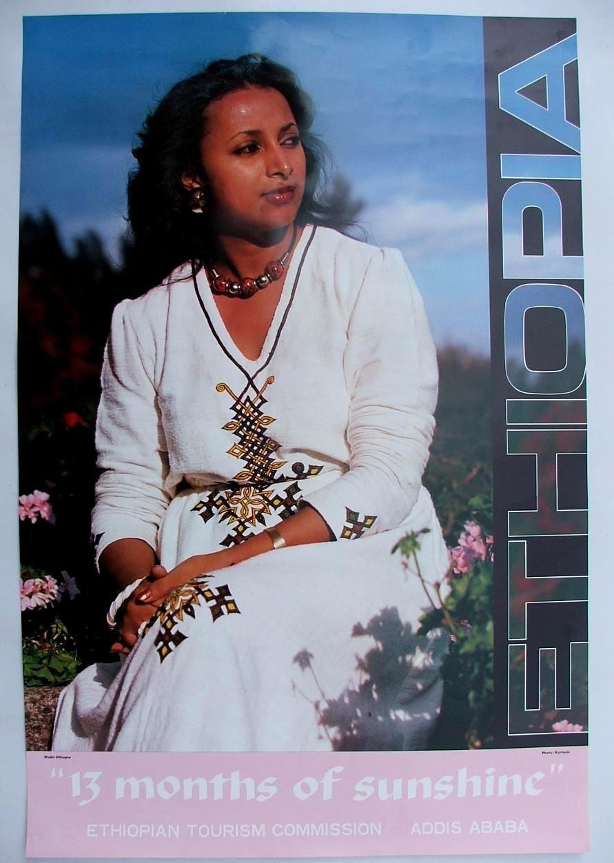 wubit ethiopia