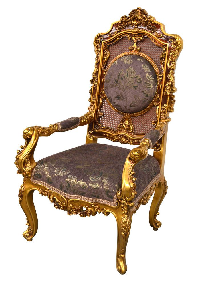 Stylish Recliner: Details About Schnadig Ornately Hand-Carved French Rococo