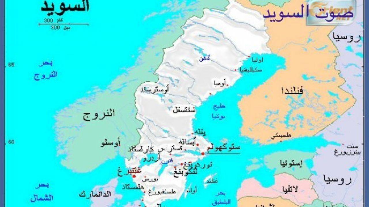 أين توجد السويد Finland Map Map Geography