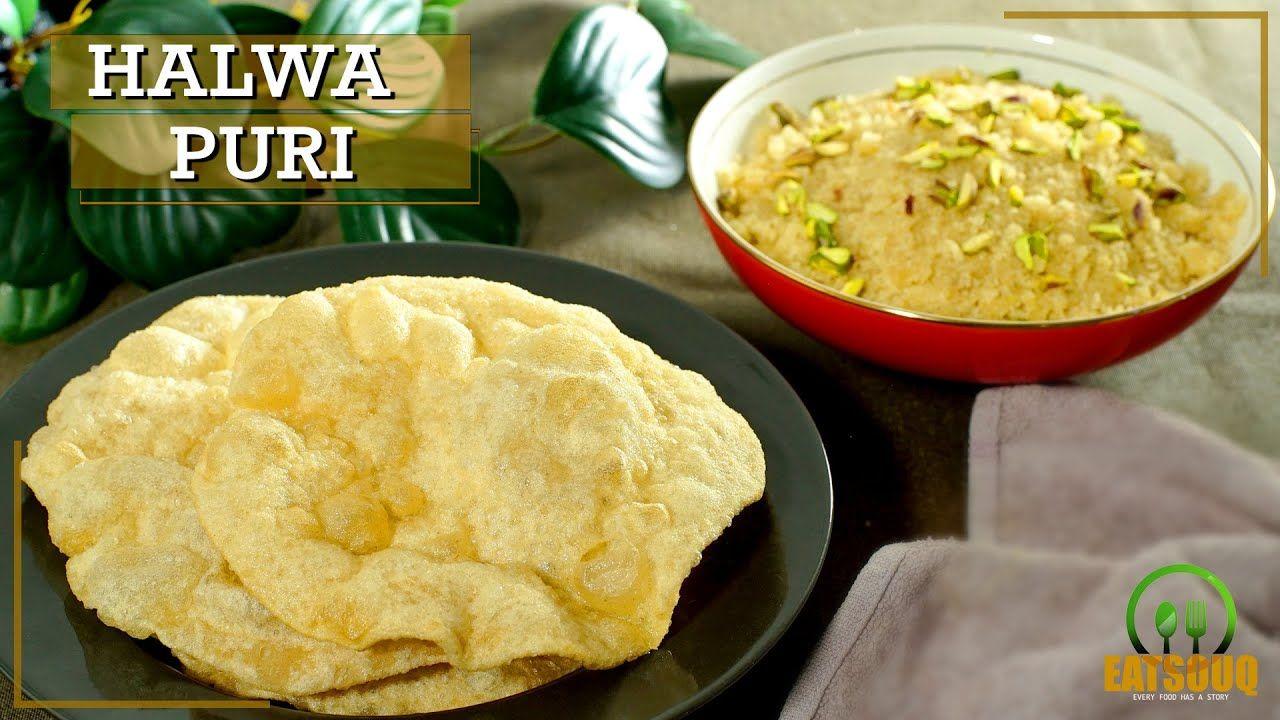 How To Make Halwa Puri Recipe Sooji Ka Halwa Puri Halwai Style S Puri Recipes How To Make Halwa Recipes