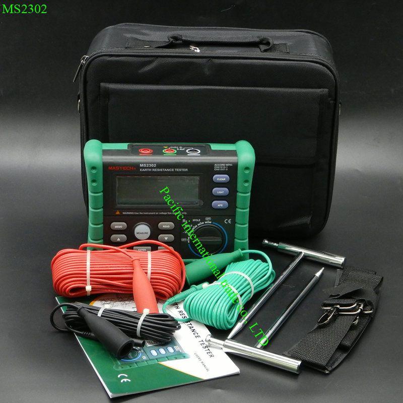 LONGJUAN-C Digital PM2302 Earth Resistance Tester Megohmmeter 0~4K Ohm 100 Groups Data Logging Resistance Meter Kit Tools