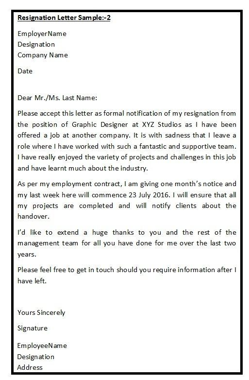Image Result For Resignation Letter Examples Work Related