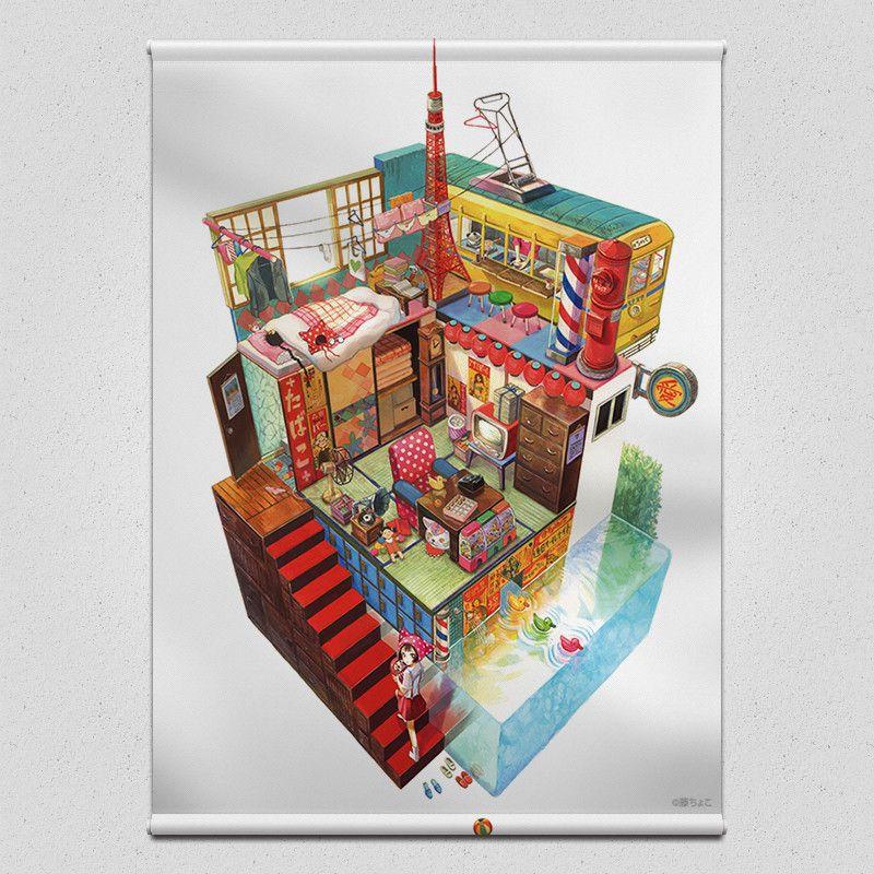 Retro Box World Tapestry