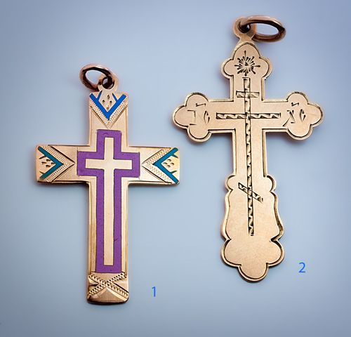 Two Antique Russian Gold Cross Pendants Antique Jewelry Vintage