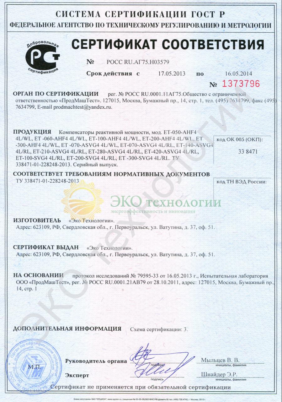 Решебник по татарскому языку 5 класс харисов харисова упражнение