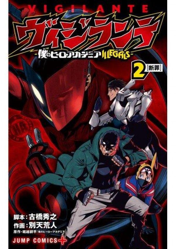 Give My Hero Academia Vigilante More Love Knuckleduster Popstep The Crawler Character Art My Hero Academia Art Style