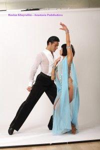 ebaf59aaf Pin von Dance For You auf Dance Classes | Cha cha dance, Dance und ...