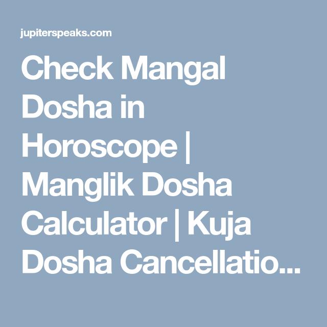 Kuja dosha in vedic astrology