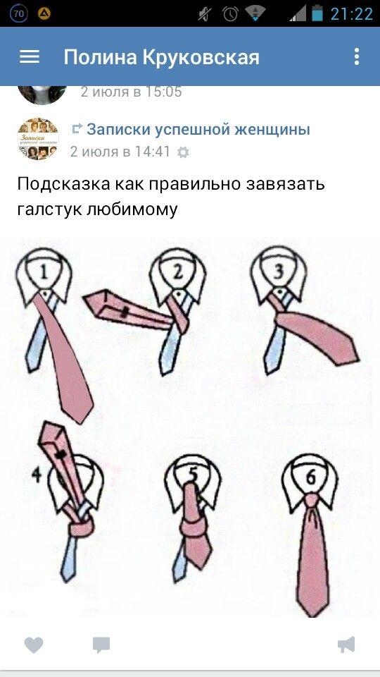 Pin Ot Polzovatelya Badam Zhargal Na Doske Galstuki Babochki Uzly Dlya Galstuka Muzhchiny Babochki