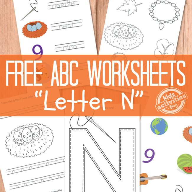 Letter N Worksheets Free Kids Printable Language Arts Pinterest