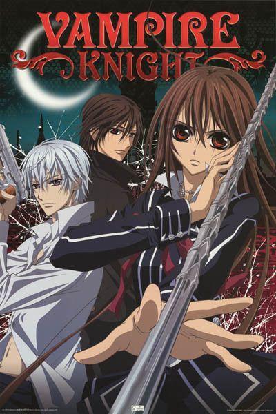 Vampire Knight Anime Cartoon Poster 24x36 Vampire Knight Yuki Vampire Knight Manga Vampire Knight Kaname