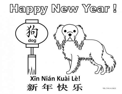 some sort of spaniel, I think coloring sheet for Chinese