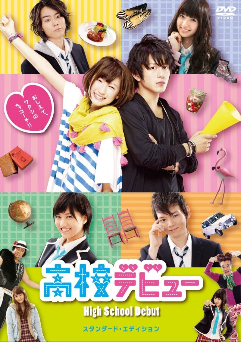 J Drama Complete high school debut live action - japanese http://www.youtube
