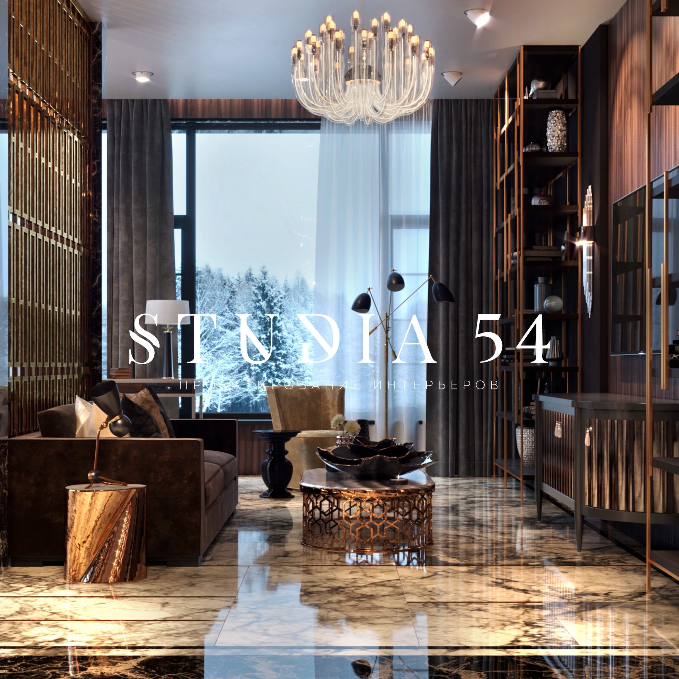 Luxe interior design by Studia54 The interior desi