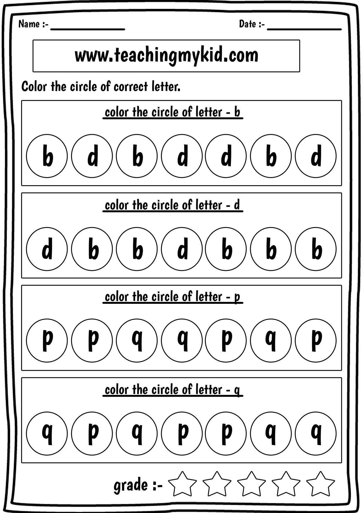 preschool printable worksheets confusing letters b,d,p,q