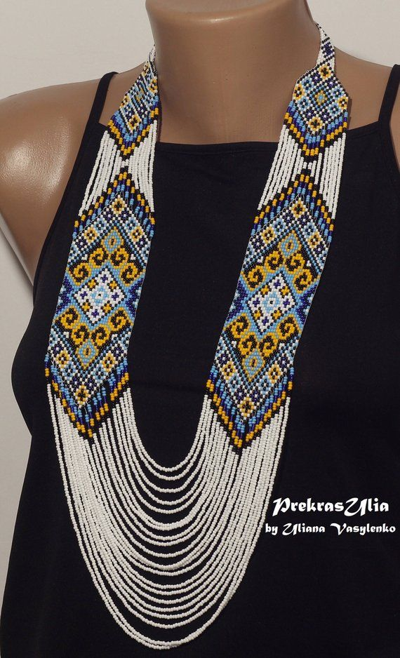 Blue yellow gerdan Patriotic ukrainian gerdan Traditional Ukrainian Handmade  Glass Beaded necklace L eac777f1a