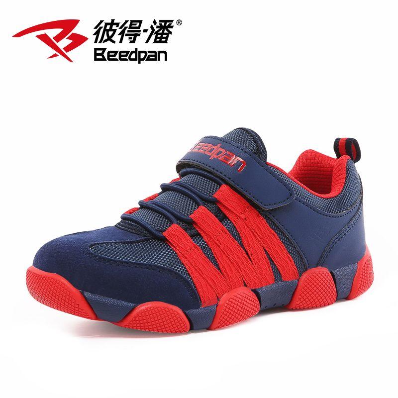 406dde4a Beedpan zapatos Marcas para niños alfabeto de malla corrientes ocasionales niños  zapatos deportivos antideslizantes zapatillas de