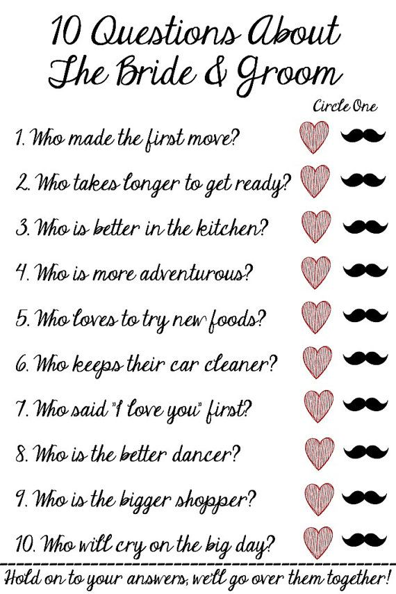 10 questions about the bride and groom bridal by sweetness8 bridal shower question game bridal