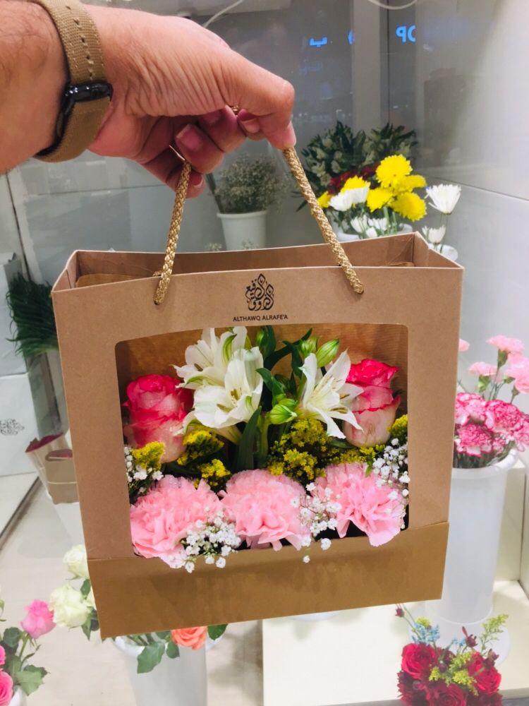 Pin By Flower Designer On Flowers Hermes Kelly Flowers Bags