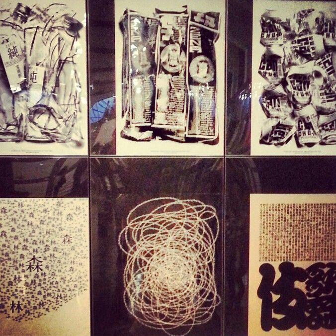 Museum für Gestaltung - Japan Grafik