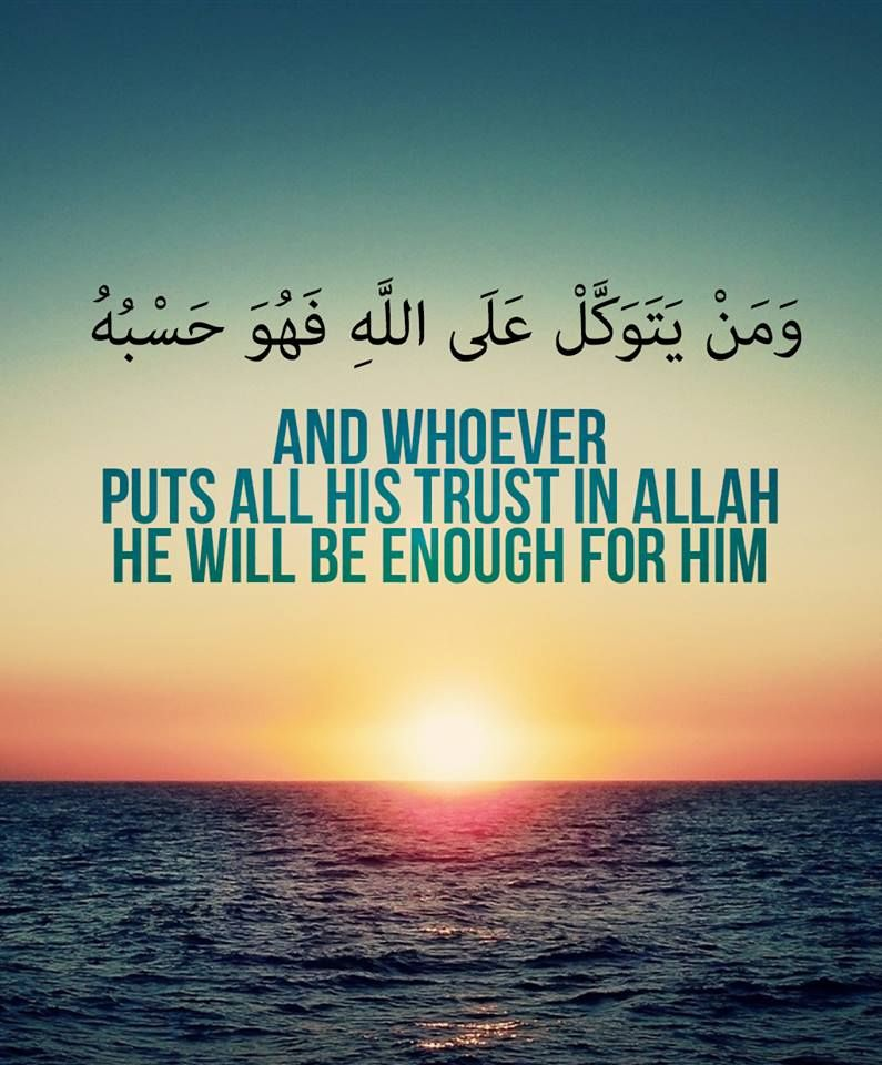 Best Islamic Quotes From Quran: Islamic Quotes