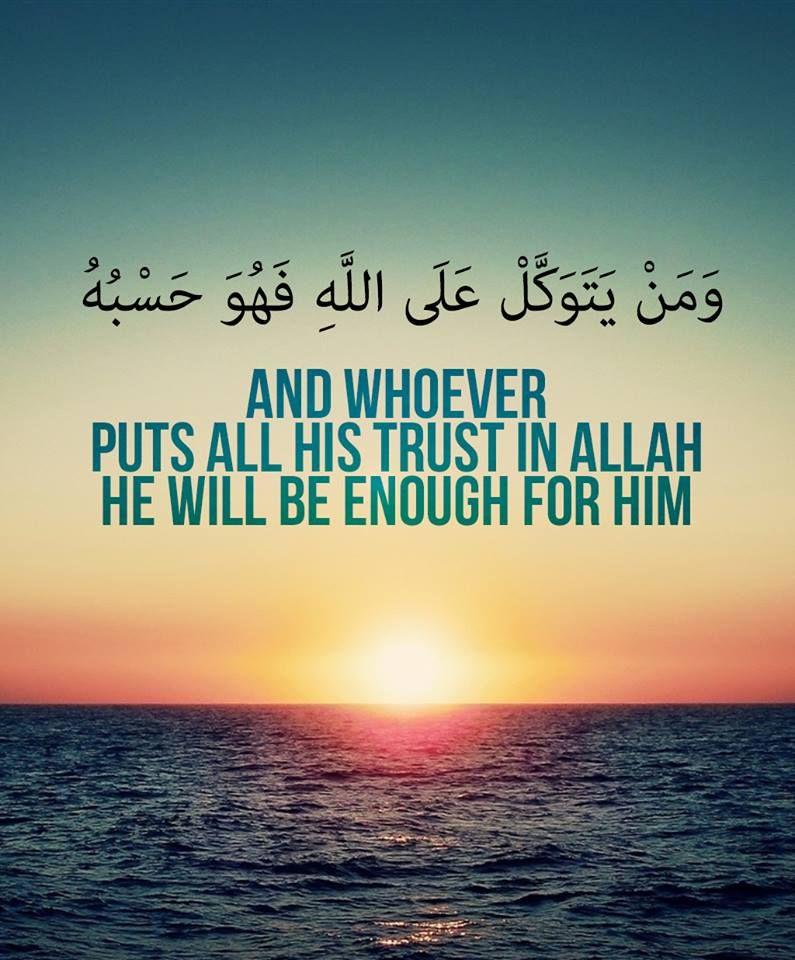 Islamic Quotes Tumblr Quran Quotes Islamic