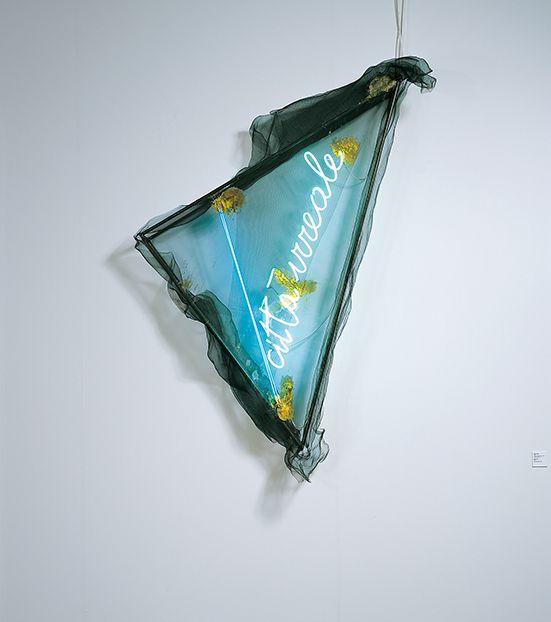 Mario Merz: Città irreale @ Galleria dell'Academia di Venezia, Italy