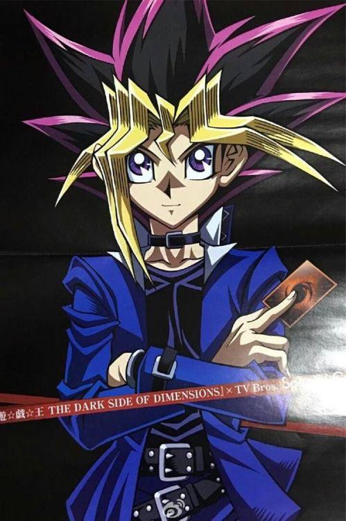 Yu Gi Oh Photo Yu Gi Oh The Dark Side Of Dimensions Mutou Yuugi Anime Yugioh Yugioh Yami