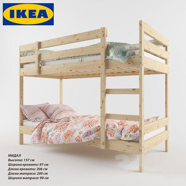 Ikea Mydal Ikea Mydal Bed For Girls Room Ikea Bed