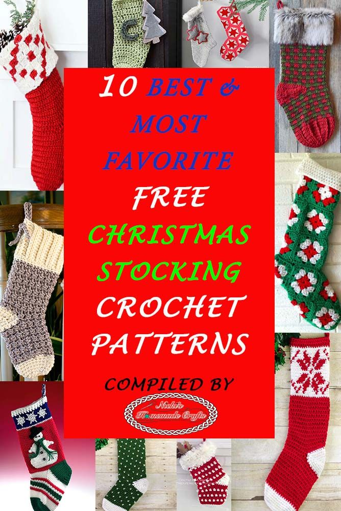 10 Best and Most Favorite Christmas Stockings - Free Crochet ...