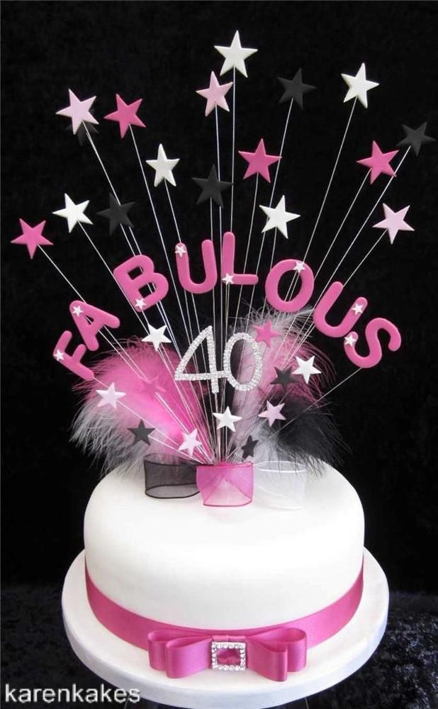 FABULOUS 40 BIRTHDAY CAKE TOPPER BIG AND BEAUTIFUL PINK BLACK WHITE Karenkakes