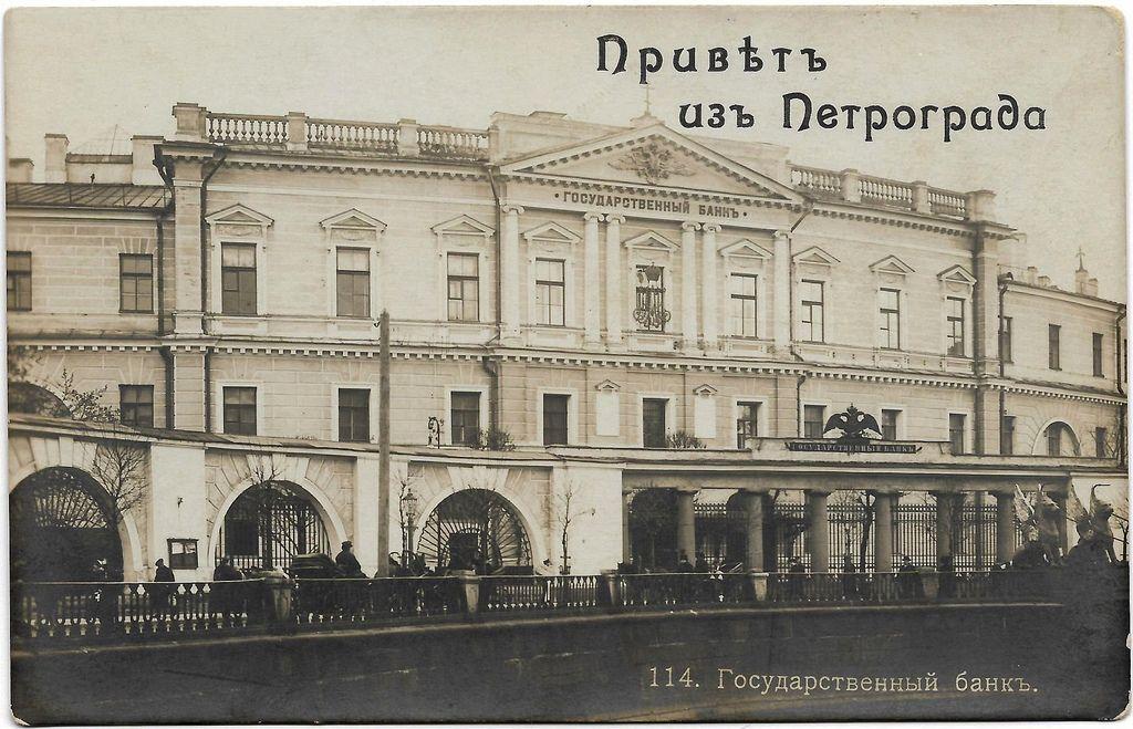 Санкт-Петербург. Часть 116 в 2019 г. | Старые фотографии ...