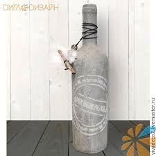 Бутылки и бетон вибратор для бетона бу купить