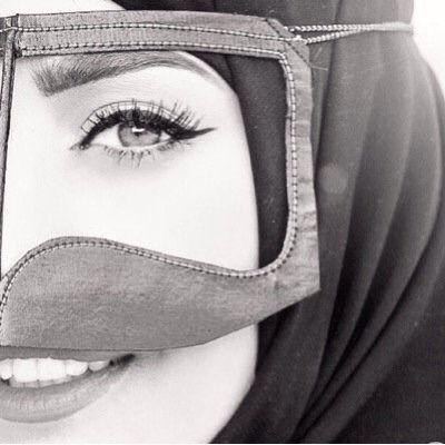 البرقع Girl S Swag Muslim Couple Photography Cute Girl Photo