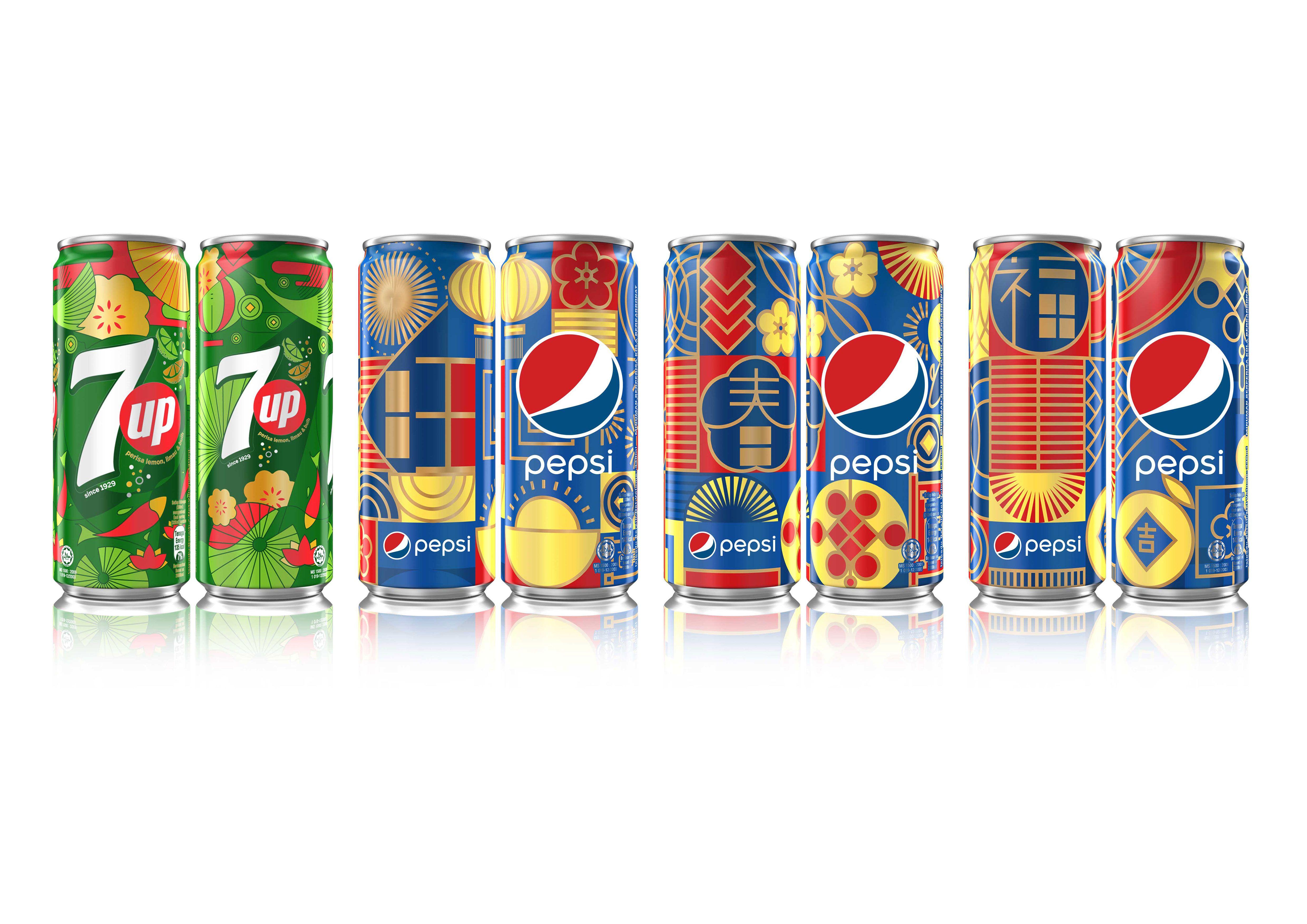 Pepsi & 7Up CNY 2018 Malaysia作品精选Marking Awards