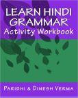 Learn Hindi Grammar Activity Workbook Activity Workbook Learn Hindi Vocabulary Activities