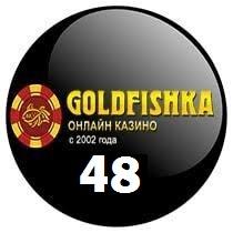 goldfishka 48