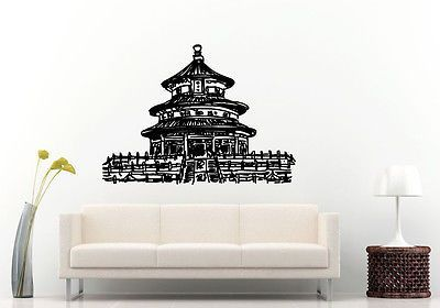 Wall or Car Decal Vinyl Sticker Japanese Building House Pagoda L1119