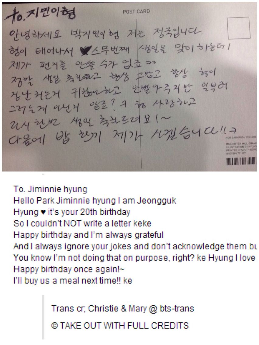 Jungkooks birthday card to Jimin Jungkook – M and S Birthday Cards