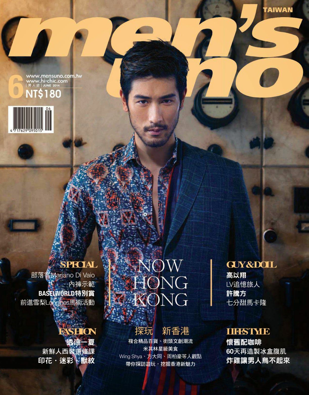 Image result for godfrey gao covers