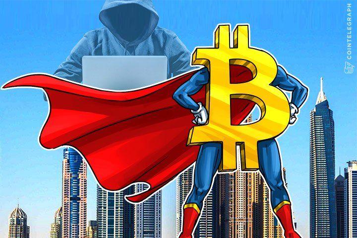 LAPITH on Twitter Bitcoin, Bitcoin market, Disruptive