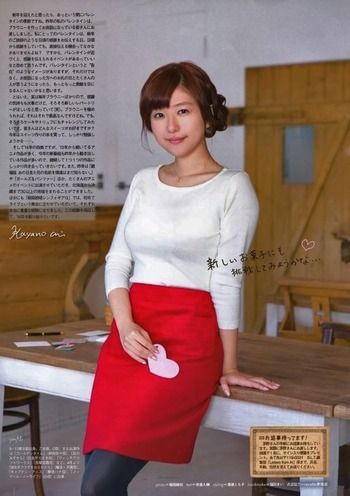 洋服が素敵な茅野愛衣さん