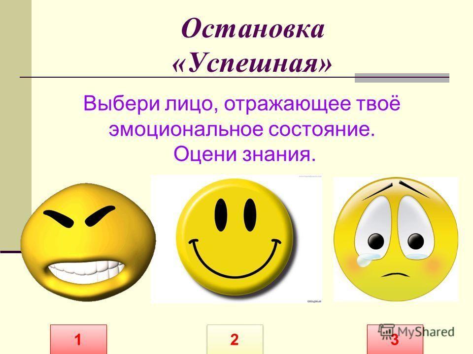 Русский язык 3 класс самонова, стативка, полякова учебник.