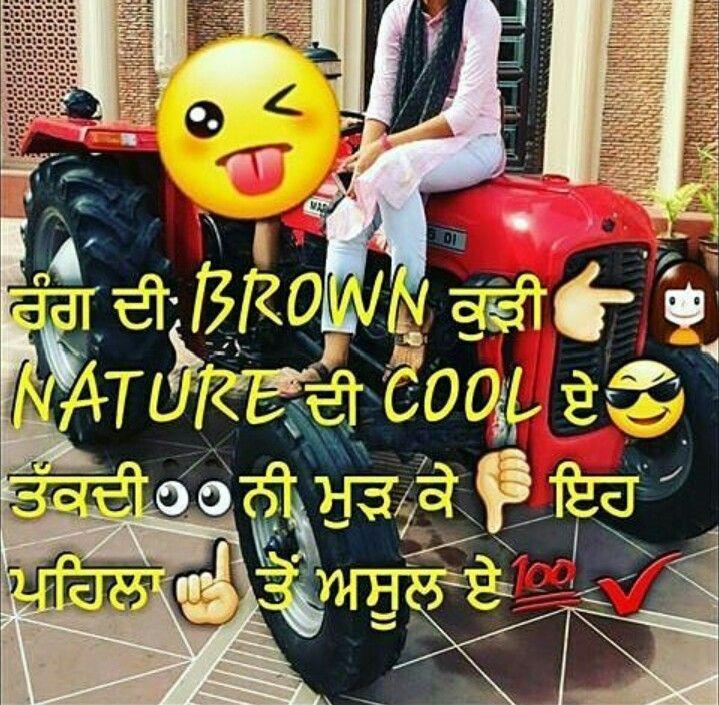 sardarniii   ghaint pics   Attitude quotes, Punjabi quotes