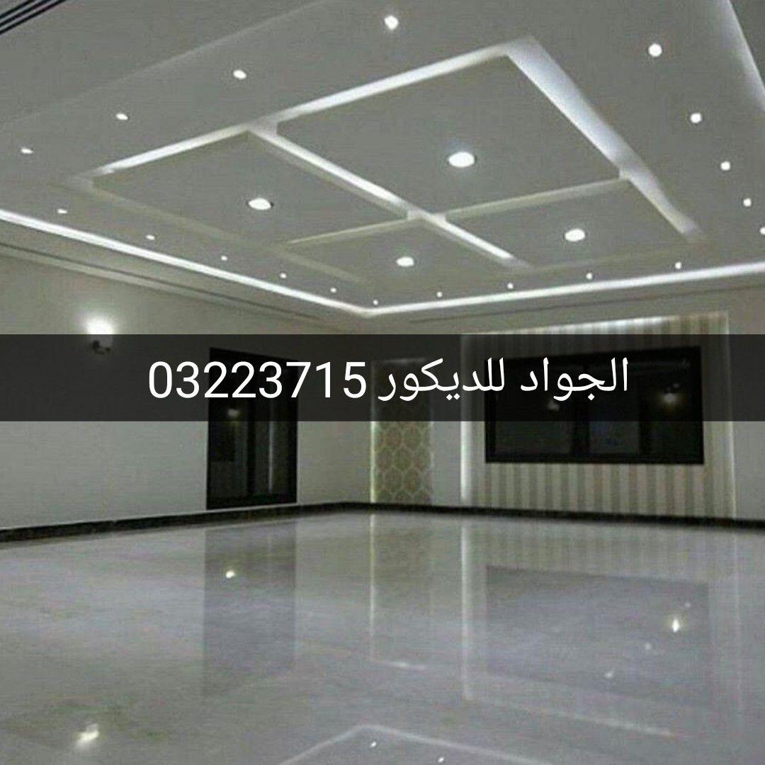 Interiors 03223715 knauf