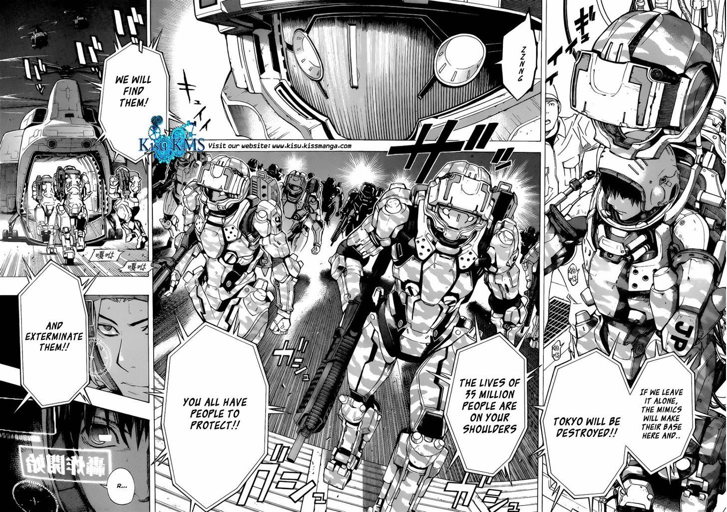 Pin By Sean Peele On All You Need Is Kill Free Manga Online