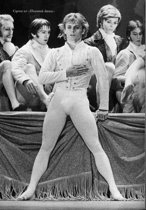 Mikhail Baryshnikov in Roland Petit's 'The Queen of Spades'